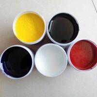 移印玻璃油墨