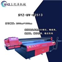 uv平板打印机报价uv平板机品牌,高稳定性 -uv现场打印