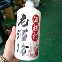 陶瓷酒瓶喷绘机理光uv印花机