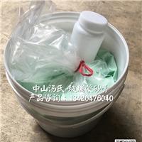 丝印蒙砂玻璃tbs-307蒙砂膏