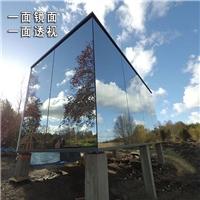 单向透过玻璃  双面镜
