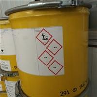 供应比利时 AVL 2500 铜金粉