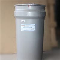 供应奥地利 Benda-Lutz 7080 非浮型铝银粉