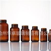 北京华卓出售品质好的棕色广口瓶 瓶身光滑