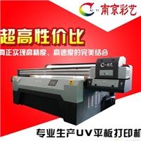 彩艺UV平板打印机  5D瓷砖背景墙打印机