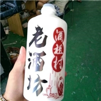 嘉兴功能齐全的酒瓶个性定制图案打印机