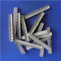 铝条配套直插件、角插件