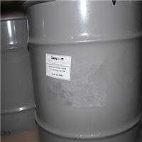 中国总代理整货柜原装进口 比利时 AVL 8980 铝银粉
