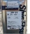 信越KBM403偶聯劑