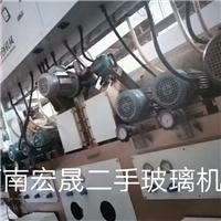 出售九成新广东力创双边机一台