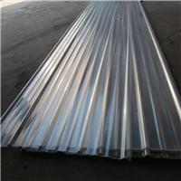 供应 玻璃钢板材 、阳光板