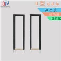 厂家直销碳化硅加热棒 马弗炉配件U型硅碳棒