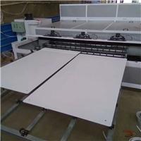 喷漆机生产厂家喷漆机价格质量保证