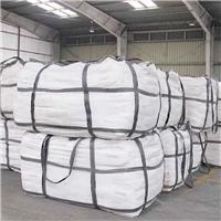 工業級硼酸俄羅斯進口硼酸成批出售