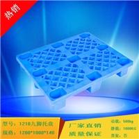 贵州玻璃托盘 1210网格九脚 塑料托盘