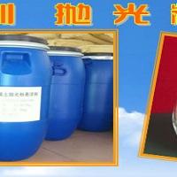 碳化硅抛光液悬浮分散剂