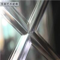車刻藝術玻璃  圖案定制車花玻璃