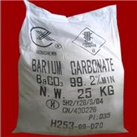 工业碳酸钡轻质重质碳酸钡可试样