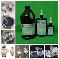 东莞UV胶|UV-3168手表镜片、宝石、锆石粘接无影胶水