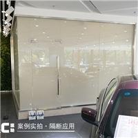 廣州汽車4S店調光玻璃 匯馳智能霧化玻璃