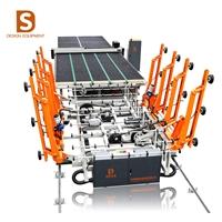 全自动玻璃裁片机
