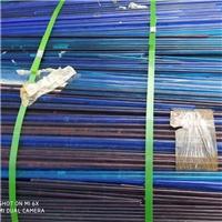 出售彩色玻璃棒(通色卖)厚1厘米