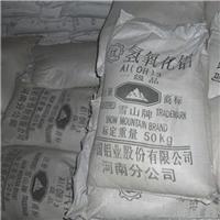 山东氢氧化铝工业级氢氧化铝批发