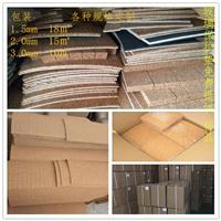 福建软木玻璃垫 软木垫片 背胶垫厂家