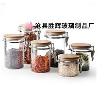 高硼硅玻璃密封罐食品罐