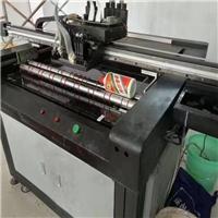 小型UV平板打印機手機殼玻璃酒瓶酒盒平板彩印機