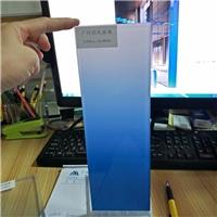 漸變玻璃 藍色漸變玻璃 透光不透明漸變玻璃