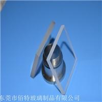 訂制 藍寶石玻璃表盤 表鏡 加工