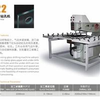 广东玻璃钻孔机多少钱一台