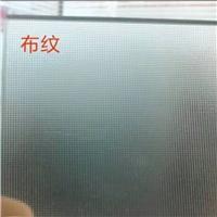供应优质钢化级布纹压花玻璃