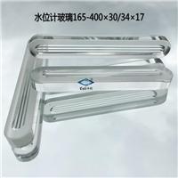 高品質水位計玻璃板