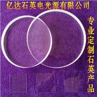 石英玻璃片耐高温石英片圆片透明石英观察片的定做
