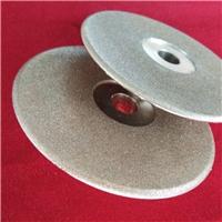 廠家直銷特定砂輪片電鍍金剛石