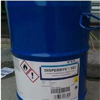 供应德国毕克BYK-163分散剂 颜料润湿分散剂