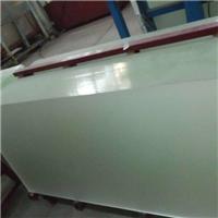 超白玻璃供应,超白布纹玻璃供应