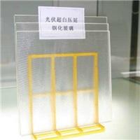 供应太阳能超白玻璃,超白布纹玻璃 南通宇正