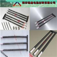出售山型硅碳棒 三相型碳化硅加热棒 高品质