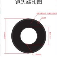 深圳采购-玻璃摄像头