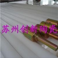 汽车玻璃钢化炉专项使用陶瓷罗拉辊棒
