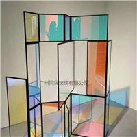 广州同民供应幻彩玻璃 变色炫彩玻璃