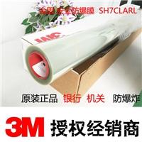 上海市防爆膜公司