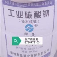 国标纯碱-品质保证