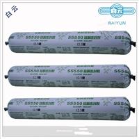 廣州白云SS550硅酮密封膠 門窗玻璃膠全國供貨