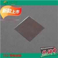 ITO导电玻璃/尺寸定制/低阻定制