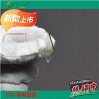 激光刻蝕ITO導電玻璃來圖加工