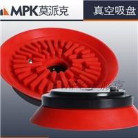 东莞MPK莫派克硅胶吸盘厂家生产气动吸盘